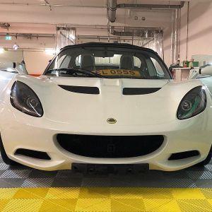 Car Spa 45